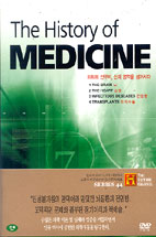 히스토리채널: 의학의 선구자, 신의 영역을 넘어서다 [THE HISTORY OF MEDICINE]  / (미개봉)2disc / 아웃케이스+띠지 포함