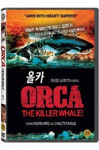 올카 [ORCA]