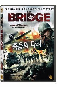 죽음의 다리 [THE BRIDGE]