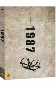 1987 [한정판]