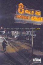 8 MILE: REPACKAGE [8 마일 리패키지] 국내 발매 2CD