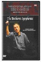베토벤 교향곡 1 & 6,8/ 아바도 [Beethoven Symphony No.1 & 6, 8/ Claudio Abbado]  - 미개봉 신품