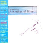 A.N.Other Of Films