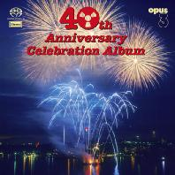 40TH ANNIVERSARY CELEBRATION ALBUM [SACD HYBRID]