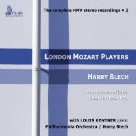THE COMPLETE HMV STEREO RECORDINGS 2/ LONDON MOZART PLAYERS, HARRY BLECH [런던 모차르트 플레이어스: HMV 스테레오 레코딩 2집]