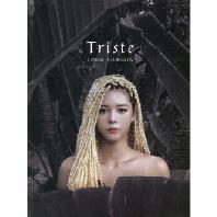 TRISTE [EP 1집]