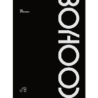 UNB(유앤비) - BOYHOOD [미니 1집] [한정반]