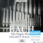 THE ORGAN WORKS/ HELMUT WALCHA