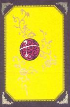 궁 한정판 [MBC 미니시리즈: 화보집+액정클리너+엽서세트] / [초도한정판] 9disc/슬림케이스+20p.컬러화보집+포스터/양장박스