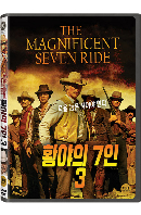 황야의 7인 3 [THE MAGNIFICENT SEVEN RIDE!]