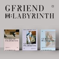 回:LABYRINTH [3종 세트]