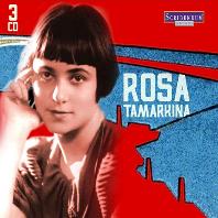 THE ART OF ROSA TAMARKINA [로사 타마르키나의 예술]