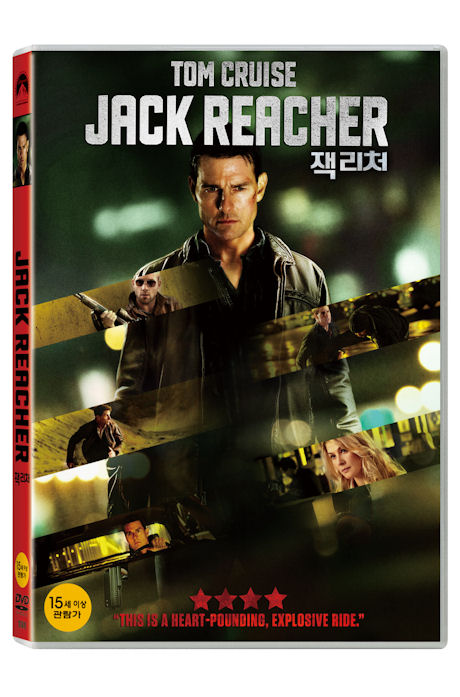   [JACK REACHER]