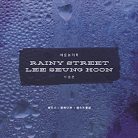 베스트 [RAINY STREET LEE SEUNG HOON] [USB]