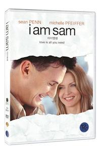 아이 엠 샘 [I AM SAM]