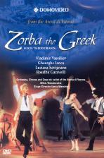 ZORBA THE GREEK [테오도라키스: 그리스인 조르바] / [북릿+해설서 포함]