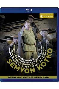 SEMYON KOTKO/ VALERY GERGIEV [BD+DVD] [프로코피에프: 세미온 코트코발레리 게르기에프]