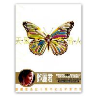 TERESA TENG(등려군) - GREATEST HITS: 天國的 情人 [3CD+1DVD+화보집+가사집]