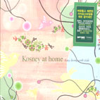 KOSNEY AT HOME: EASY LIVING WITH STYLE