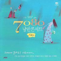 VARIOUS - 7080 낭만콘서트 VOL.2