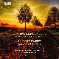 PIANO QUARTET & ELEGY OF BRAHMS/ JAMIE MARTIN [브람스: 피아노 사중주 1번(쇤베르크 편곡) & 페리: 브람스를 위한 비가]