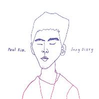 PAUL KIM(폴킴) - SONG DIARY [미니 1집]