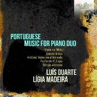 피아노 이중주를 위한 포르투갈 음악