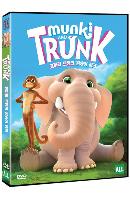 코끼리 트렁크와 원숭이 뭉크 [MUNKI AND TRUNK]