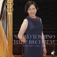 HARP RECITAL 6 [HQ-CD] [요시노 나오코: 하프 리사이틀 6집]