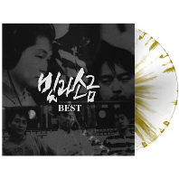 BEST [CLEAR GOLD SPLATTER] [180G LP]