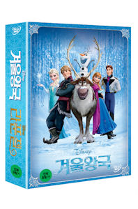 �ܿ�ձ�+��Ǭ�� [Frozen+Tangled]