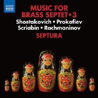 MUSIC FOR BRASS SEPTET 3 [셉투라: 금관 7중주를 위한 음악 3집 - 쇼스타코비치, 프로코피예프, 스크랴빈, 라흐마니노프]
