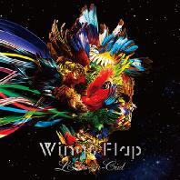 WINGS FLAP [싱글]