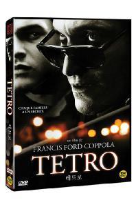 테트로 [TETRO]