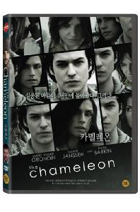 카멜레온 [THE CHAMELEON]