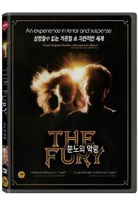 분노의 악령 [THE FURY]