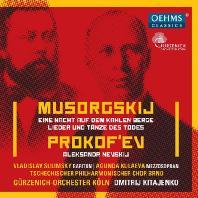 NIGHT ON BALD MOUNTAIN & ALEXANDER NEVSKY/ DMITRI KITAYENKO [무소르그스키: 민둥산의 하룻밤, 죽음의 노래와 춤 & 프로코피에프: 알렉산드르 네프스키]
