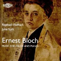 MUSIC FOR CELLO AND PIANO/ RAPHAEL WALLFISCH & JOHN YORK [블로흐: 첼로와 피아노를 위한 음악 - 발피슈 & 요크]