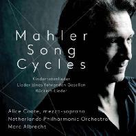 SONG CYCLES/ ALICE COOTE, MARC ALBRECHT [SACD HYBRID] [말러: 연가곡집 - 앨리스 쿠트 & 마르크 알브레히트]