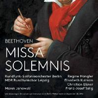 MISSA SOLEMNIS/ MAREK JANOWSKI [SACD HYBRID] [베토벤: 장엄미사 D장조 - 마렉 야노프스키]