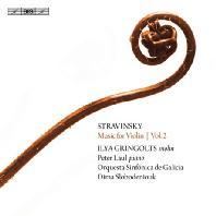 MUSIC FOR VIOLIN VOL.1/ ILYA GRINGOLTS, PETER LAUL [SACD HYBRID] [스트라빈스키: 바이올린 작품집 2집 - 일리야 그린골츠]