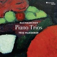 RACHMANINOV, GRIEG, SUK PIANO TRIOS [라흐마니노프, 그리그, 수크: 피아노 트리오 - 반더러 트리오]