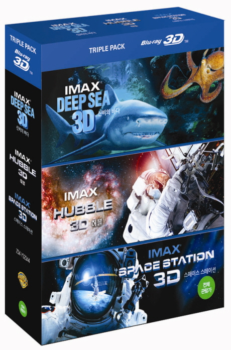 :  ++  [2D+3D] [IMAX: HUBBLE+DEEP SEA+SPACE STATION] [  ]