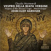 VESPRO DELLA BEATA VERGINE/ JOHN ELIOT GARDINER [2CD+DVD] [몬테베르디: 성모 마리아의 저녁기도 - 가디너]