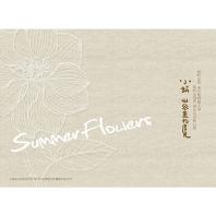 SUMMER FLOWERS [CD+DVD] [DELUXE]