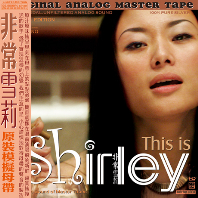 THIS IS SHIRLEY [SILVER ALLOY] [한정반]
