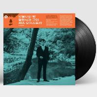 성불사의 밤 [180G LP]