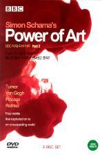 파워 오브 아트 2 [POWER OF ART PART 2: SIMON SCHAMA] [11년 2월 와이드미디어 다큐 할인] / [4disc/아웃박스 포함]