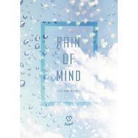RAIN OF MIND [미니 3집]