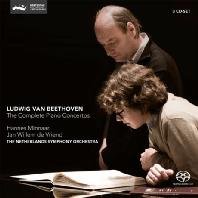 THE COMPLETE PIANO CONCERTOS/ HANNES MINNAAR, JAN WILLEM DE VRIEND [SACD HYBRID] [베토벤: 피아노 협주곡 전곡 - 미나르 & 브렌드]